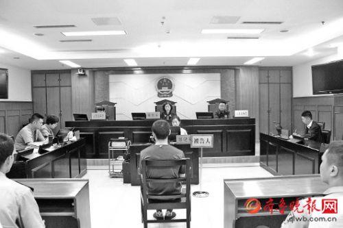 山东认罪认罚从宽试点一年半 适用率逐月上升