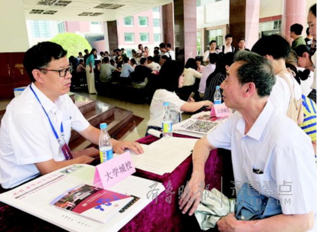济南新中考报志愿:462可冲省实验450分有望山师附中