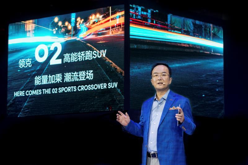 实力加乘潮流登场  高能轿跑SUV领克02于6月28日正式上市