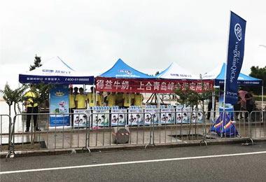 得益乳业领跑2018海阳国际马拉松
