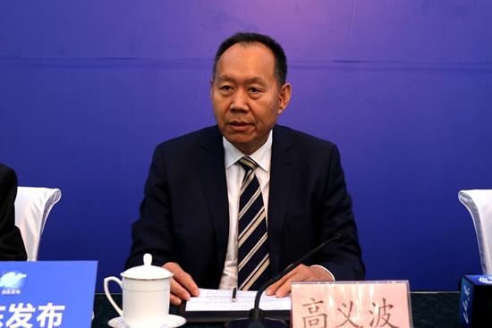 淄博市体育局局长 高义波