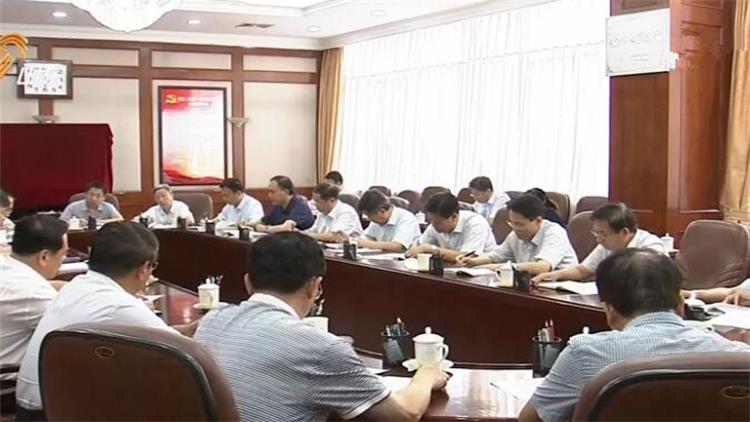 省直有关部门和青岛市召开会议深入学习领会习近平总书记重要指示精神
