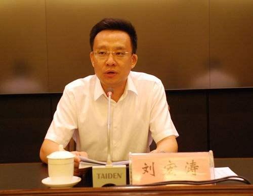 海阳市委书记刘宏涛:开创新时代海阳赶超跨越发展新局面