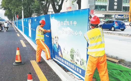 慢行一体紧张施工中 淄博柳泉路围挡逐步拆除