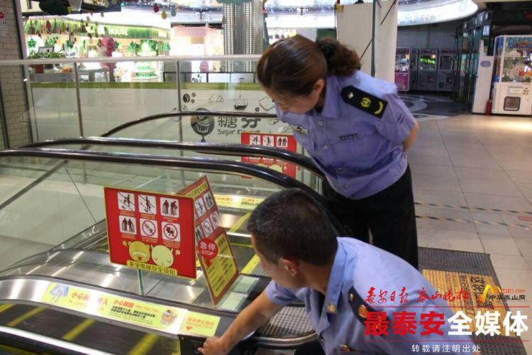泰山区市场监管局开展电梯安全专项检查