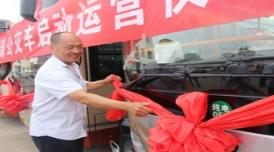 博山区实现新能源公交车全覆盖 收回柴油公交车91台