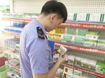 """防暑药""""超温上架"""" 淄博部分药店限期整改"""