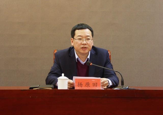 蓬莱市委书记杨原田:构筑高质量现代化产业体系