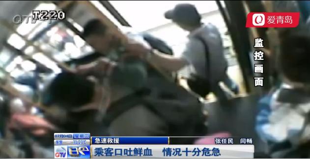 乘客口吐鲜血 公交车当救护车直接开往医院(图)