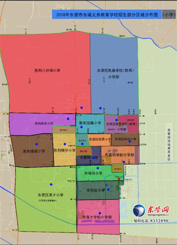 东城20个义务教育学校招生计划来了 具体招生政策都在这