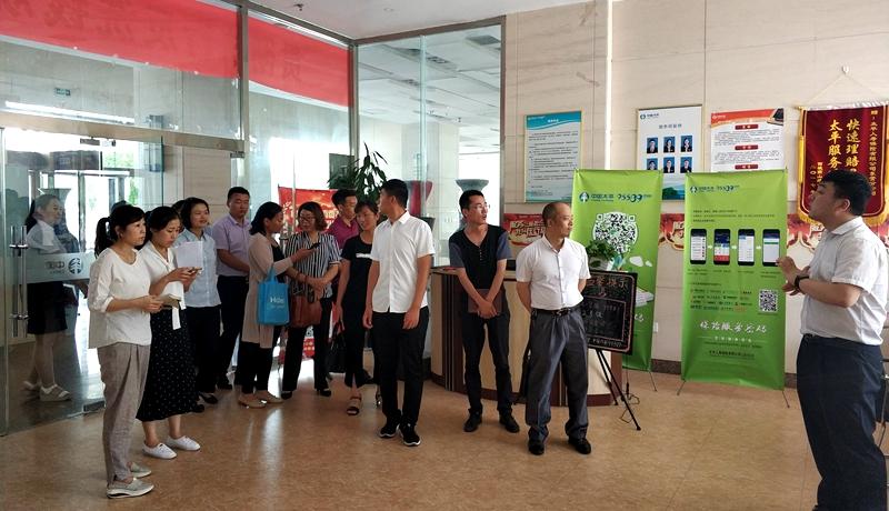 太平人寿东营中支组织公众开放日活动