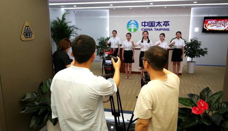 太平人寿山东分公司拍摄手指舞视频