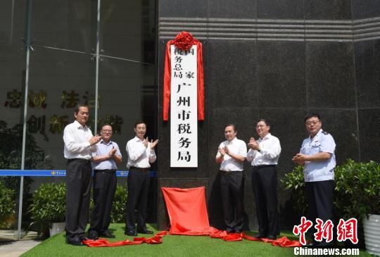 粤港澳财税专家谈税制改革:中国税收史迎来全新起点
