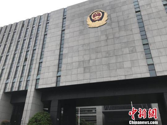 浙江打击涉众型经济犯罪专项行动启动 为期三年