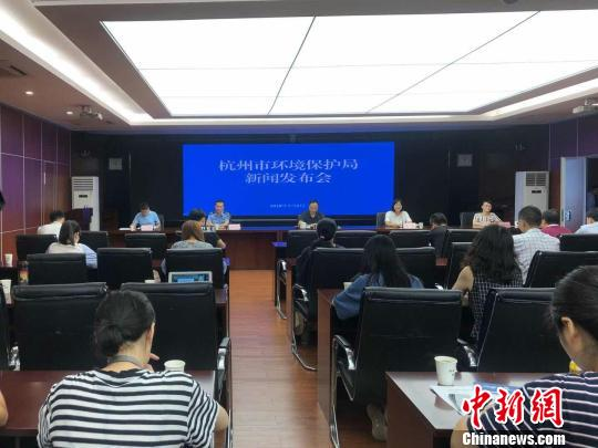 上半年杭州查处环境案件687件 举报奖金最高达10万元