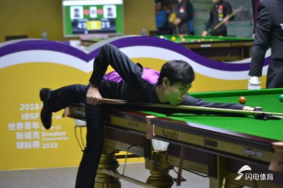 IBSF世界青年斯诺克锦标赛男子U18组中国包揽四强
