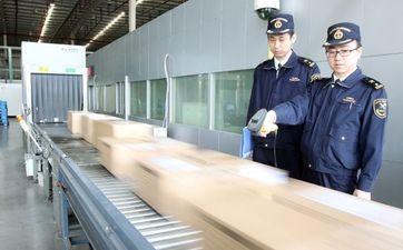 1-5月淄博货物进出口389.9亿元 增速连续5个月居全省第1位