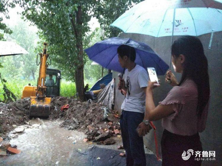 排水渠修建前.jpg