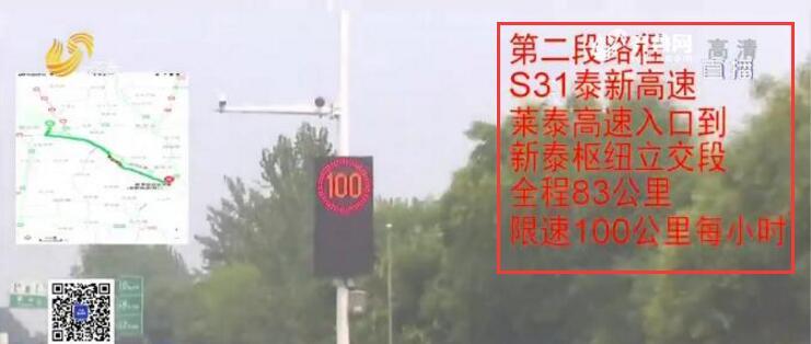 QQ截图20180706161944