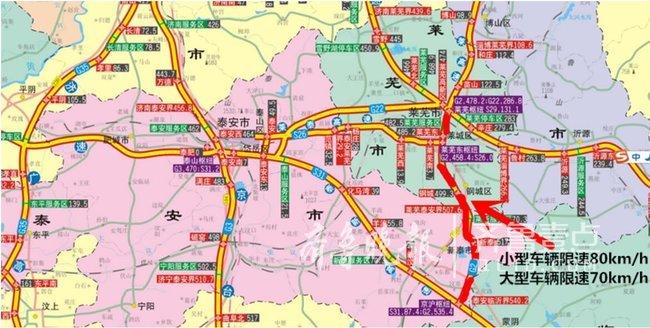 京沪高速公路莱芜至临沂段改扩建,三类车辆禁止通行