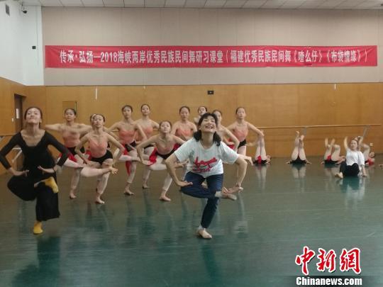 """台湾小舞者学跳闽南民间舞:""""很新奇很欢乐"""""""