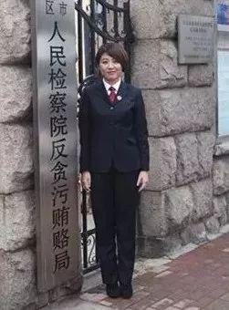 青岛检方揪出交警内鬼:出具虚假事故书骗保 涉案170万