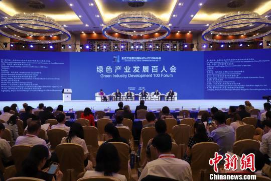 贵州面向全球发布年度第五批100个招商引资项目