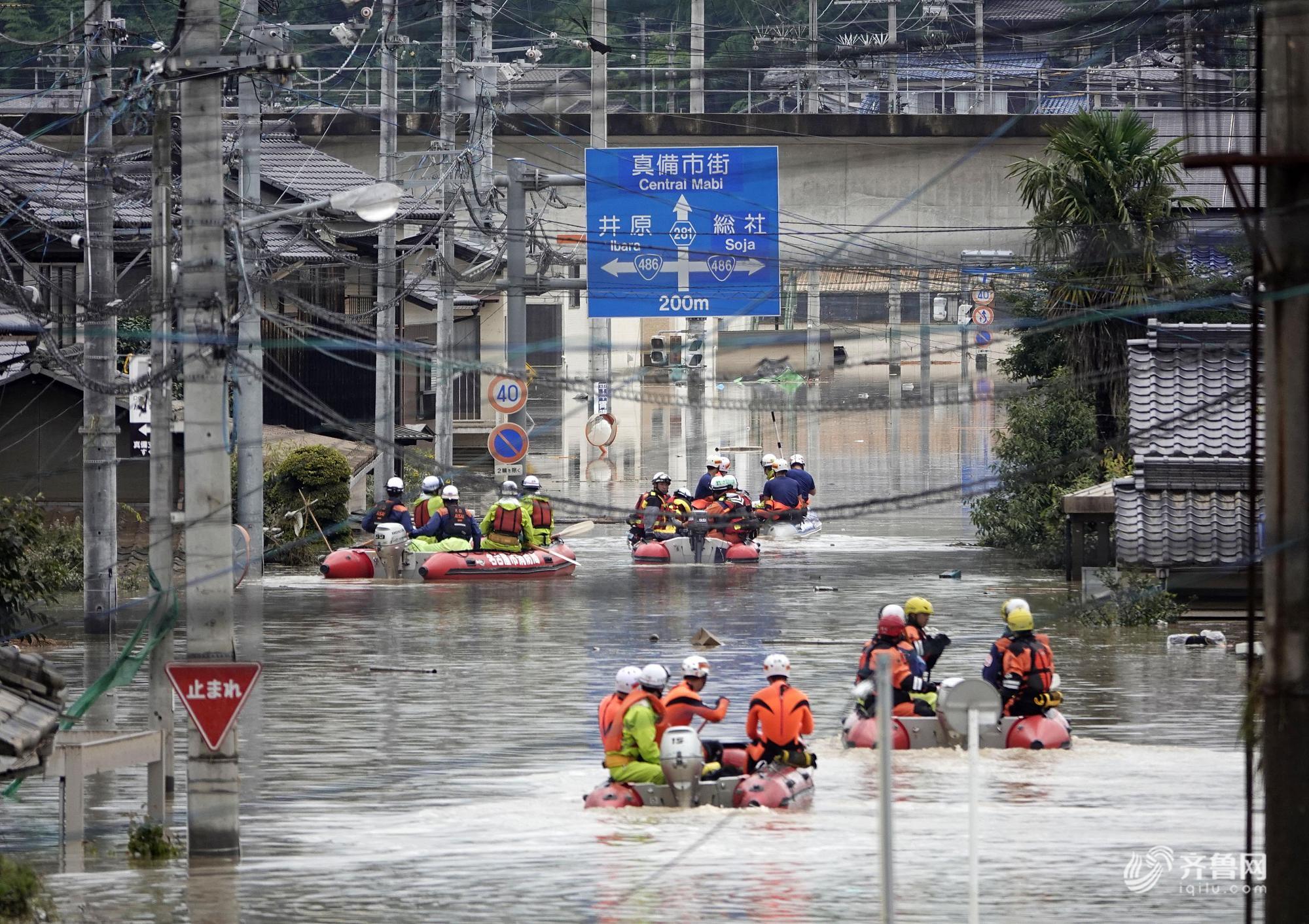 日本罕见暴雨已造成至少85人死亡 1000多人等待救援