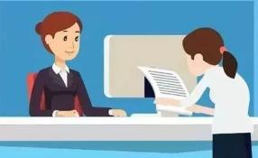 """9月底前淄博政务服务""""一次办好""""全覆盖"""