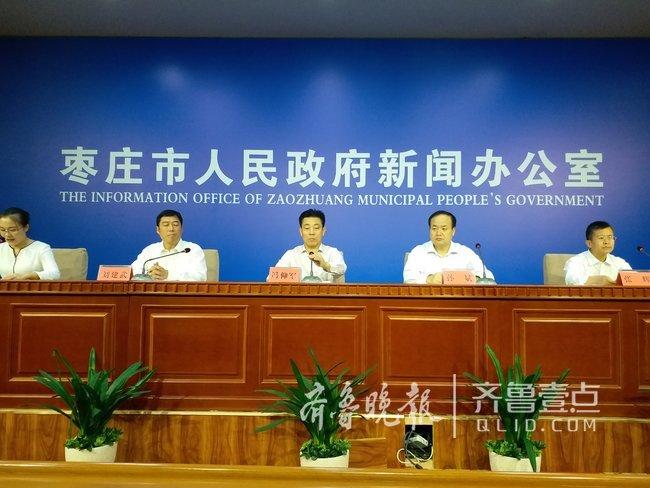 今年枣庄普通高中计划招生22810人