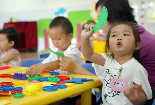 山东省幼儿园生均公用经费财政拨款每年最低710元