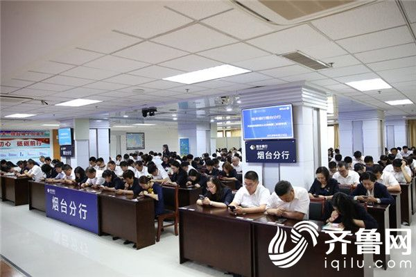 """恒丰银行烟台分行落实贷款""""三查""""制度"""