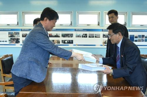 韩方技术人员赴朝维修离散家属会场设施