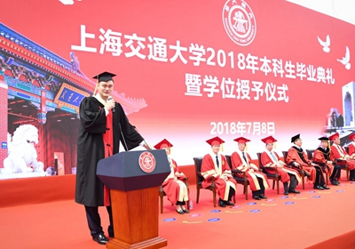 上海交大毕业典礼举行 姚明作为毕业生代表发言
