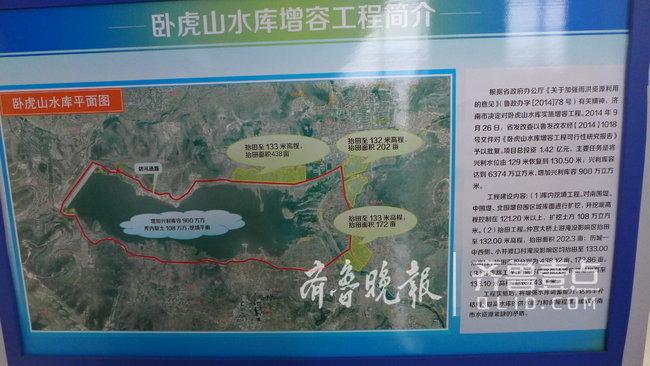 卧虎山水库增容工程竣工验收,增容900万立方米