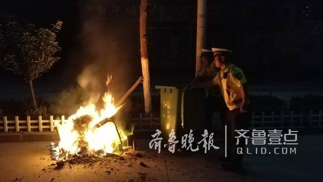 泰安一垃圾桶凌晨着火 交警及时扑灭
