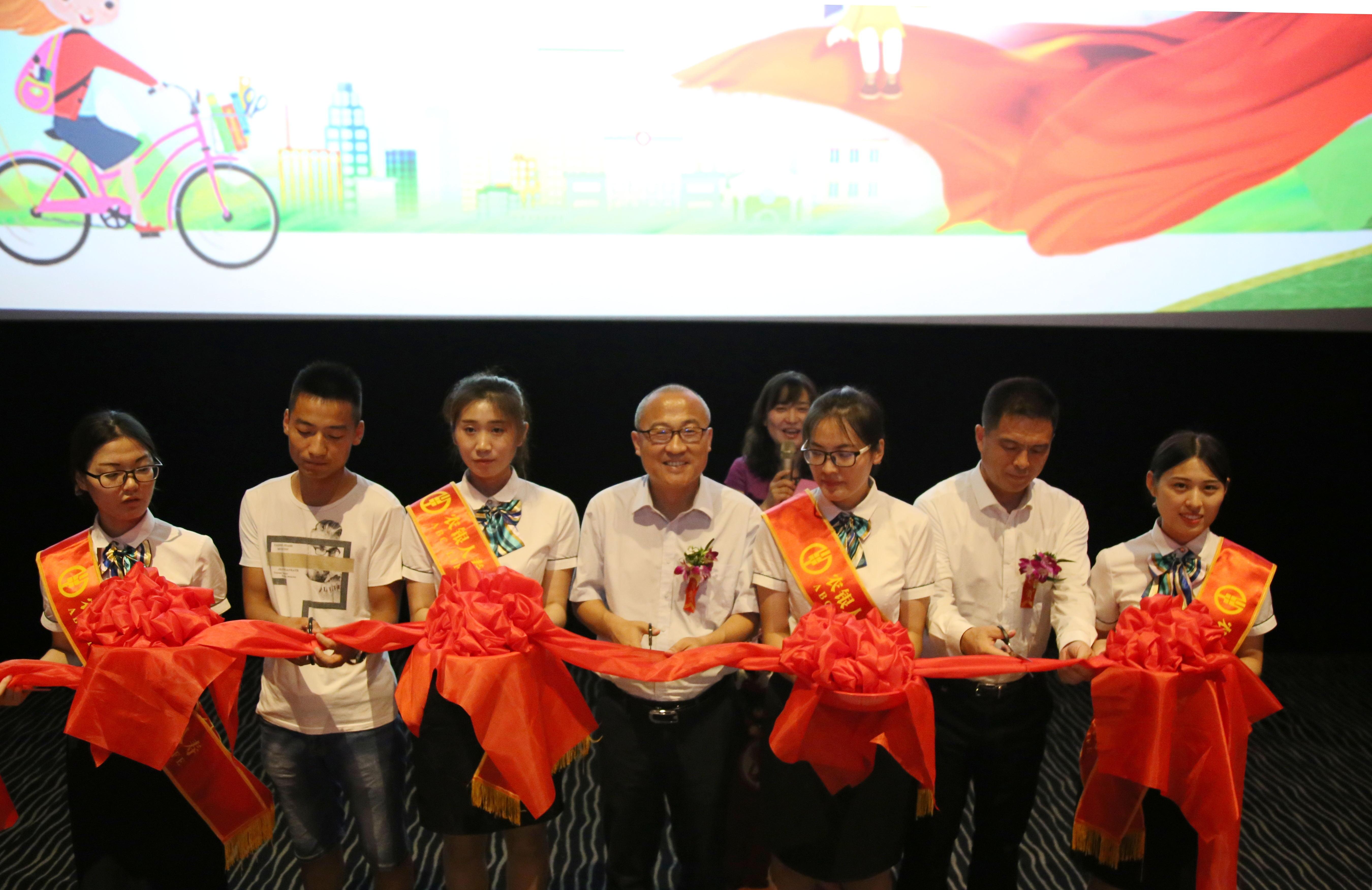 农银人寿山东分公司启动第五届客户服务节_看图王
