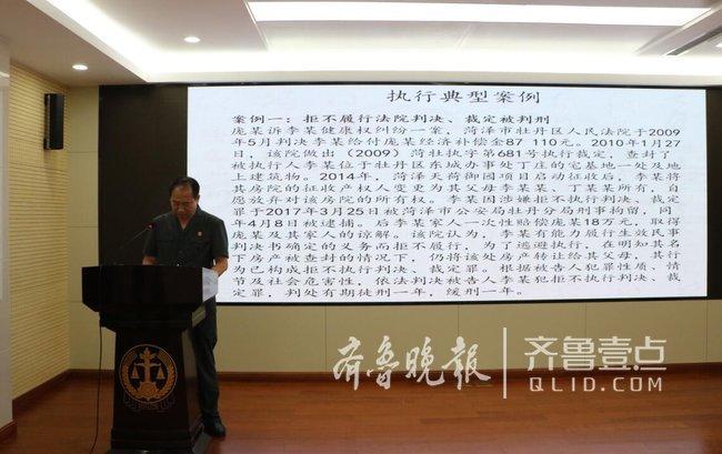 """菏泽市中级人民法院今年以来拘留""""老赖""""1592人次"""