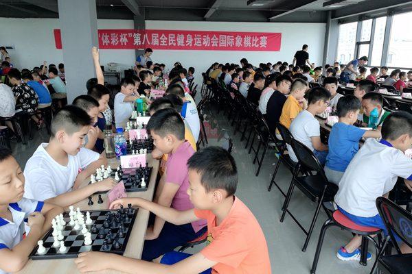 任城区第八届全民健身运动会国际象棋比赛落幕