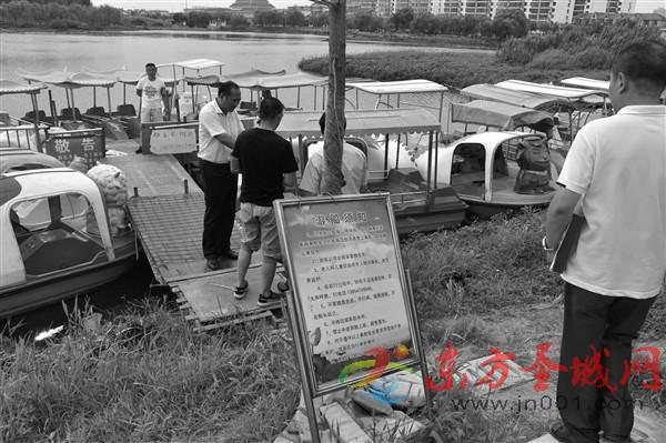 旅游发展委组织开展全市涉水景区旅游安全专项督导