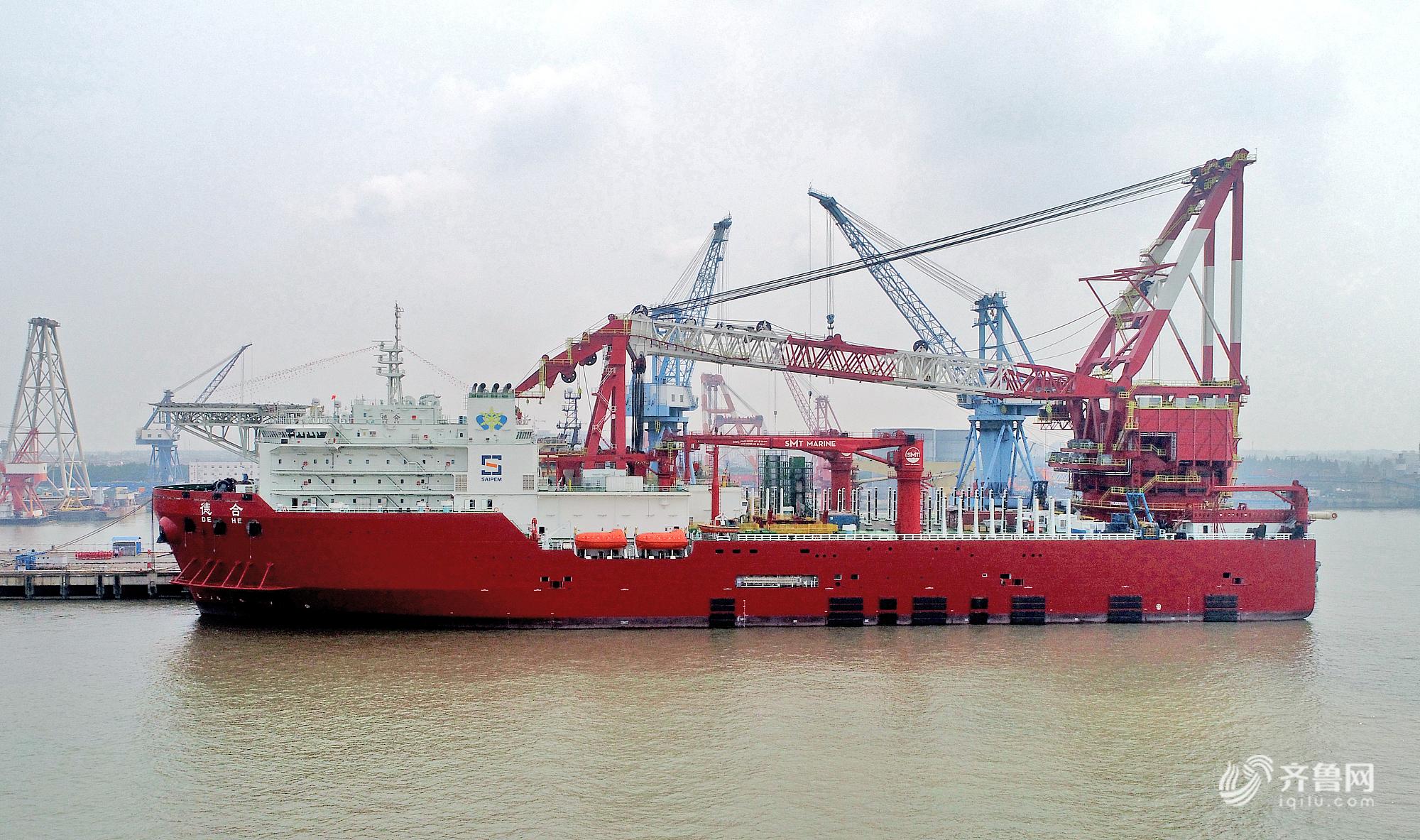 """烟台5000吨深水打捞起重船""""德合""""轮列编"""