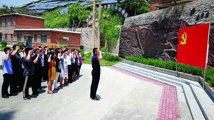 """莱芜雪野旅游区开展""""不忘初心""""主题党日活动"""