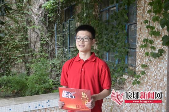 临沂高考学子王法广:努力铸梦想 在未来走更远的路