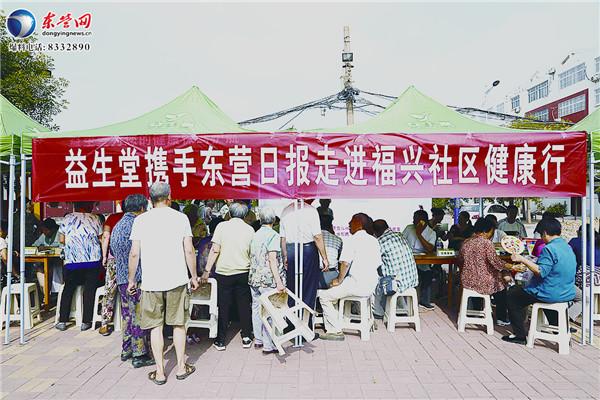 媒体社区引领行:中医文化进社区 传承我们是认真的