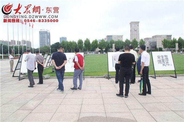东营举办纪念改革开放40周年暨庆祝建党97周年书法美术摄影广场展