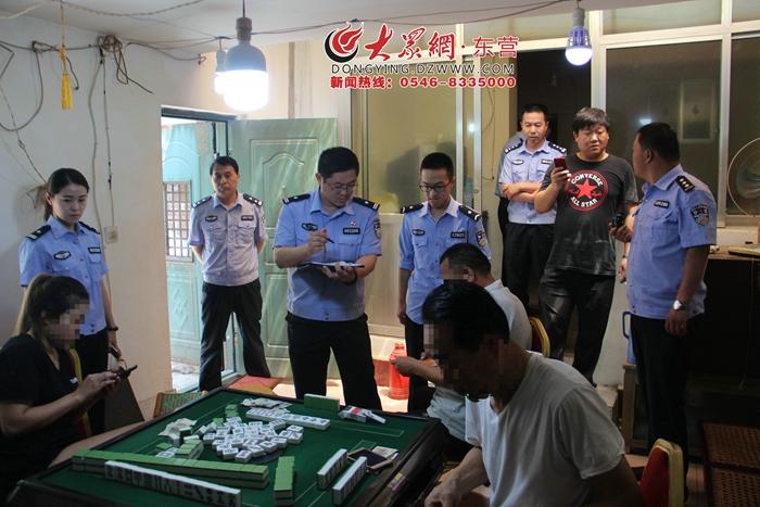 借装修噪音掩盖赌博 东营一赌博窝被取缔5名涉赌人员被抓