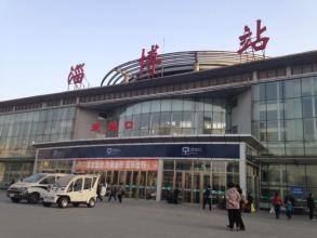 共享充电桩上旅客手机接连被盗 事发淄博火车站候车大厅
