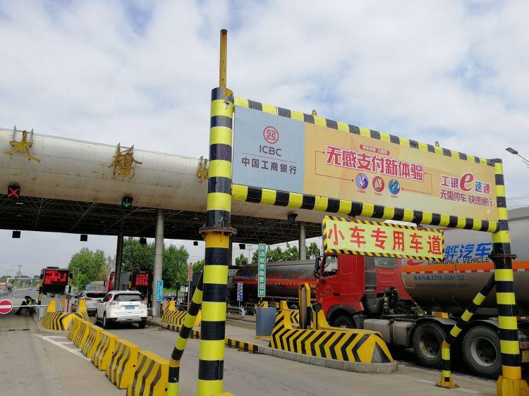 """高效 便捷 通畅 利津黄河大桥""""工银e速通""""新体验"""