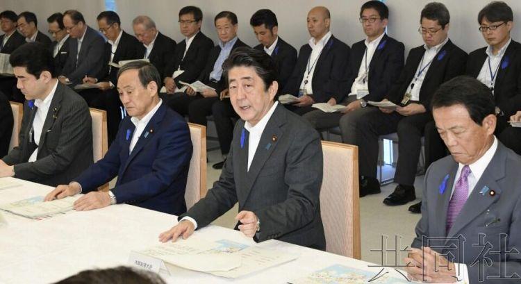 雨灾当头日本自民党却开起酒会,日本在野党批评其缺乏责任感