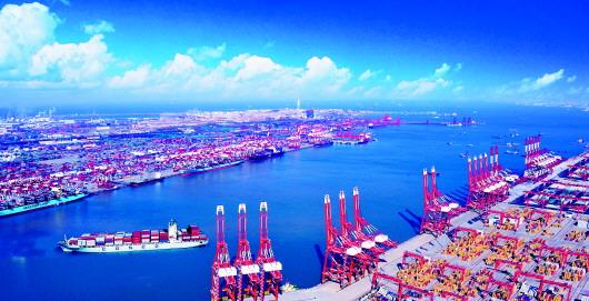"""乘""""峰""""而上青岛描绘经贸蓝图 打造开放新高地"""
